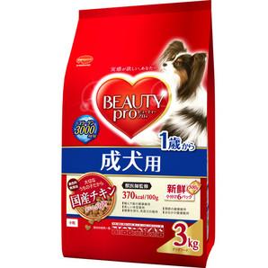 ビューティープロ ドッグ 成犬用 1歳から 3kg