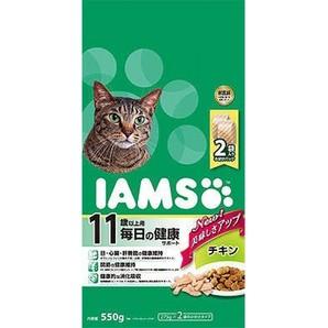 [マースジャパン] IAMAS アイムス 11歳以上用 毎日の健康サポート チキン 550g