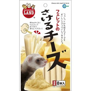 フェレットのさけるチーズ 8本入 ML-13