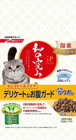 [日清ペットフード] JPスタイル 和の究み 猫用セレクトヘルスケア デリケートなお腹ガード 1.4kg