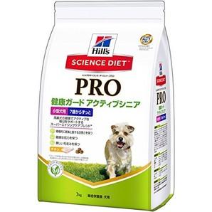 [日本ヒルズ] SCIENCE DIET PRO 小型犬用 健康ガード アクティブシニア 7歳からずっと 3kg <専門店様商材>