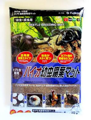 バイオ幼虫腐葉マット5L