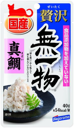 [はごろもフーズ] 贅沢無一物パウチ 真鯛 40g