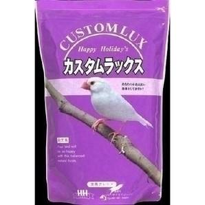 HHJカスタムラックス 文鳥 2.5L