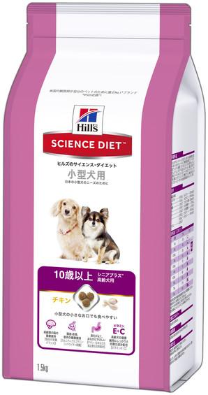 サイエンスダイエット シニアプラス 小型犬用高齢犬用 1.5kg
