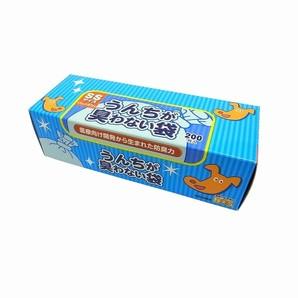 [クリロン化成] うんちが臭わない袋BOS Sサイズ 200枚入り(ペット用)
