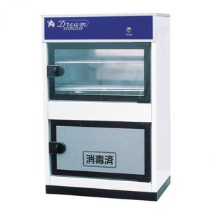 [ドリーム産業] 消毒器III型★メーカー直送品(D)