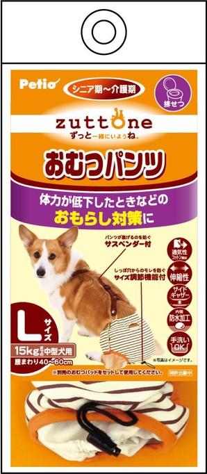 [ペティオ] 老犬介護用 おむつパンツK L