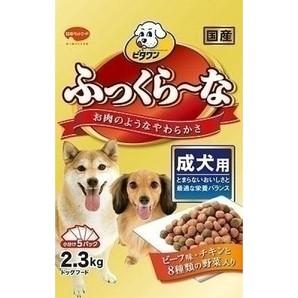 ビタワン ふっくらーな 成犬用 2.3kg