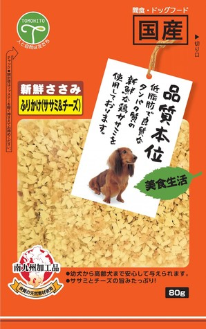[友人] 新鮮ささみ ふりかけささみ&チーズ 80g