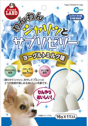 わんわんシャリッとサプリゼリー ヨーグルトミルク風味 16g×11個 DP-809