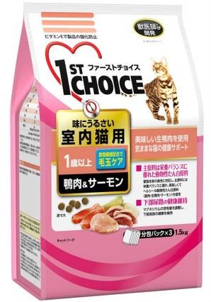 [アース・ペット] ファーストチョイス 成猫室内鴨肉&サーモン 1.5kg