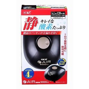 e~AIR 9000FB