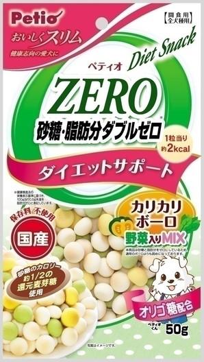 [ペティオ] おいしくスリム 砂糖・脂肪分ダブルゼロ カリカリボーロ 野菜入りミックス 50g
