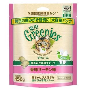 [マースジャパン] グリニーズ 猫用 香味サーモン味 156g