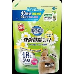 MR-875 天然消臭快適持続ミストカモミールの香り詰め替え用