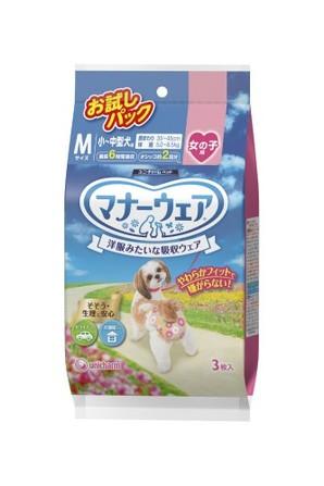 [ユニチャーム] マナーウェア 女の子用 Mサイズ 小~中型犬用 お試しパック 3枚