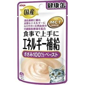 [アイシア] 国産 健康缶パウチ エネルギー補給ささみ 40g