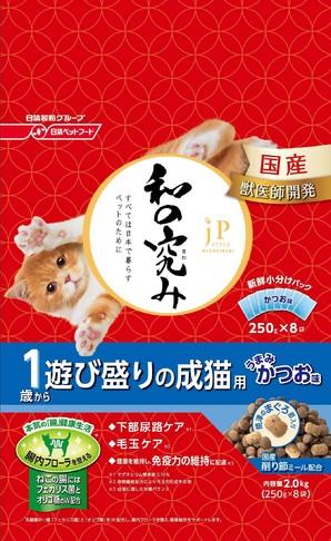 [日清ペットフード] JPスタイル 和の究み 1歳から 遊び盛りの成猫用 2kg