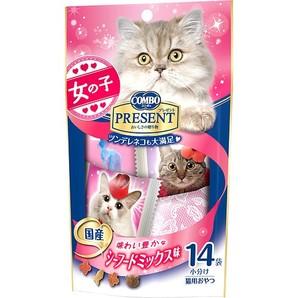 [日本ペットフード] コンボ プレゼント キャット おやつ 女の子 シーフードミックス味 42g(3g×14袋)
