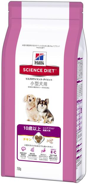 サイエンスダイエット シニアプラス 小型犬用高齢犬用 750g