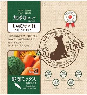 [リバードペット] 国産 いぬぴゅーれ 無添加ピュアseries 野菜ミックス 21本