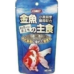 [イトスイ] 金魚の主食 基本食 100g