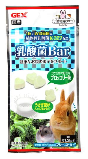 [ジェックス] 乳酸菌Barブロッコリー12粒
