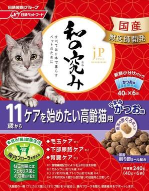 [日清ペットフード] JPスタイル 和の究み 11歳から ケアを始めたい高齢猫用 240g