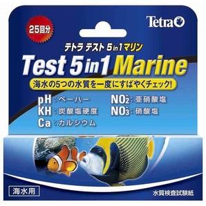 テトラ テスト5in1 マリン試験紙(海水用) 77626