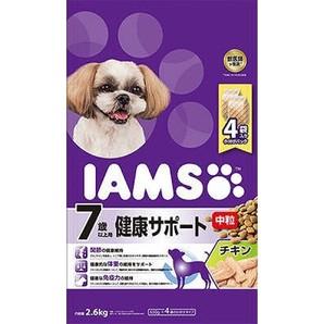 [マースジャパン] IAMAS アイムス 7歳以上用 健康サポート チキン 中粒 2.6kg