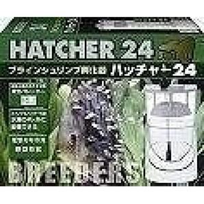 [ニチドウ] ハッチャー24 2