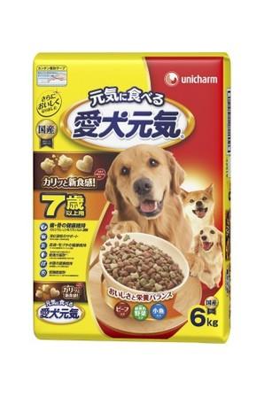 [ユニチャーム] 愛犬元気 7歳以上用 ビ-フ・緑黄色野菜・小魚入り 6.0kg