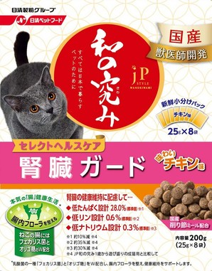 [日清ペットフード] JPスタイル 和の究み 猫用セレクトヘルスケア 腎臓ガード チキン味 200g