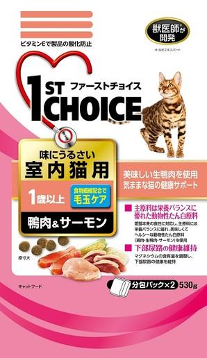 [アース・ペット] ファーストチョイス 室内猫用 鴨肉&サーモン 530g