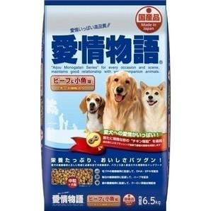 [イースター] 愛情物語・ビーフ&小魚味 6.5kg