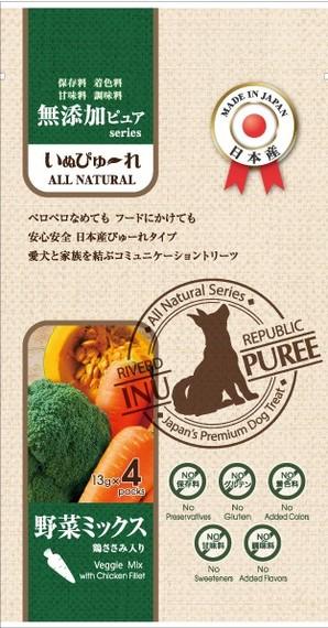 [リバードペット] 国産 いぬぴゅーれ 無添加ピュアseries 野菜ミックス 4本