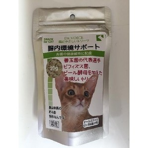 ドクターヴォイス 猫にやさしい 腸内環境サポート 20g