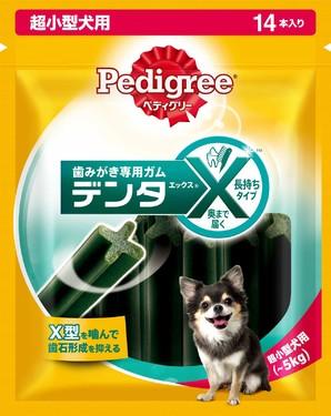 [マースジャパン] PX11 デンタX 超小型犬レギュラー 14本