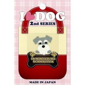 [東洋ケース] I LOVE DOG2 18 Mシュナウザー