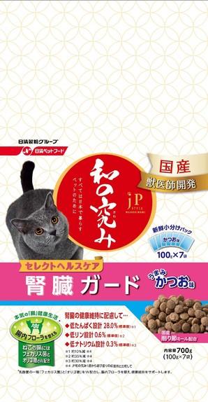[日清ペットフード] JPスタイル 和の究み 猫用セレクトヘルスケア 腎臓ガード かつお味 700g