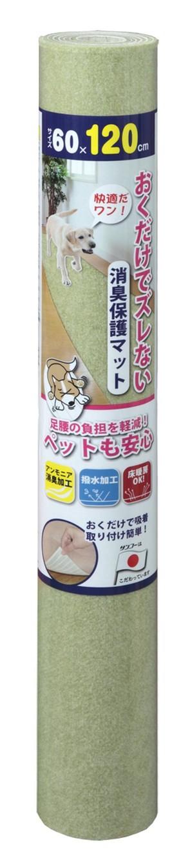 [サンコー] ペットマット 60×120cm 緑
