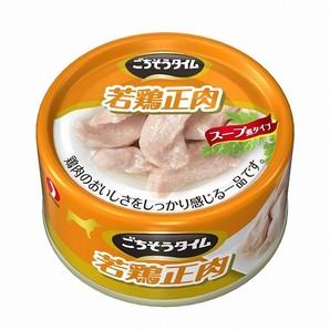 ごちそうタイム(缶) 若鶏正肉 80g