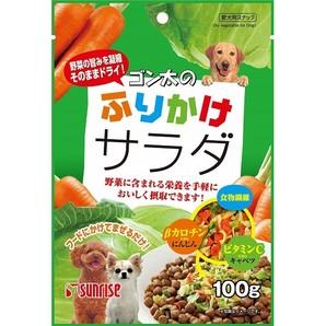 ゴン太のふりかけサラダ 100g