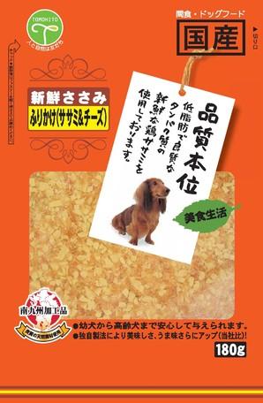 [友人] 新鮮ささみ ふりかけささみ&チーズ 180g