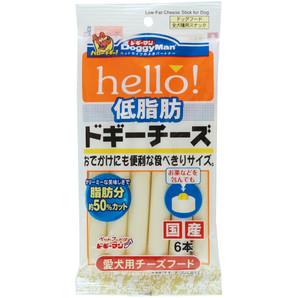 [ドギーマンハヤシ] hello! 低脂肪ドギーチーズ 6本