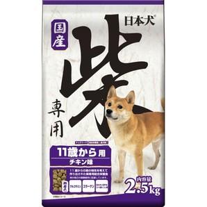 [イースター] 日本犬柴専用 11歳から用 2.5kg