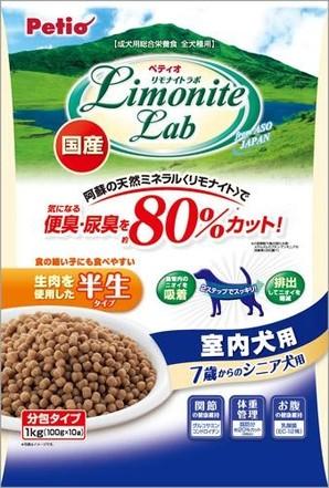 [ペティオ] リモナイトラボ 室内犬用 7歳からのシニア犬用 1kg