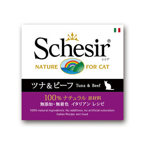 [ファンタジーワールド] Schesir キャット ツナ&ビーフ 85g