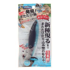 [ドギーマンハヤシ] じゃれ猫発見!またたび魚 ブルー